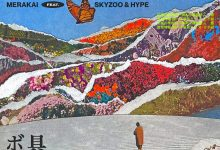 Merakai feat. Skyzoo, Hype & Chinch 33 - Knighted