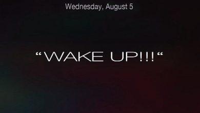 Ja Rule - Wake Up cover
